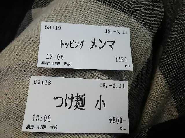 1520779147575.jpg
